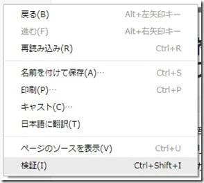 SSL6-2