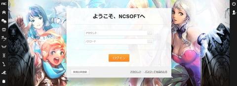 ncsoft2