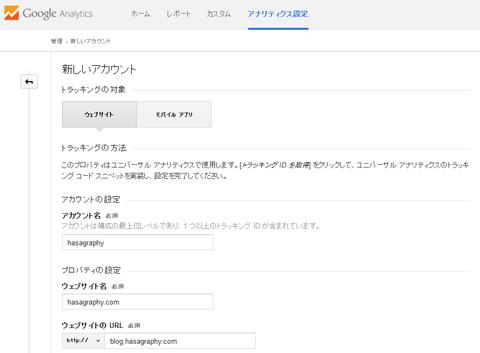 analytics_account1