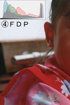 人物A_④FDP