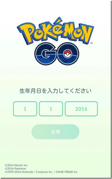 2016072507