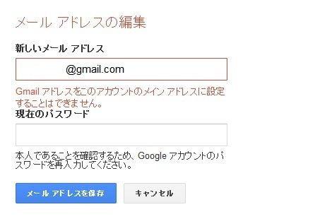 googleaccount6