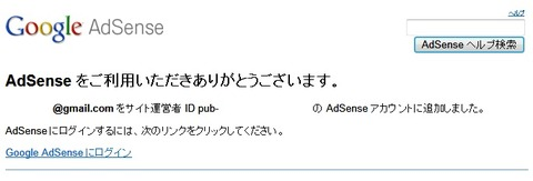 googleaccount10