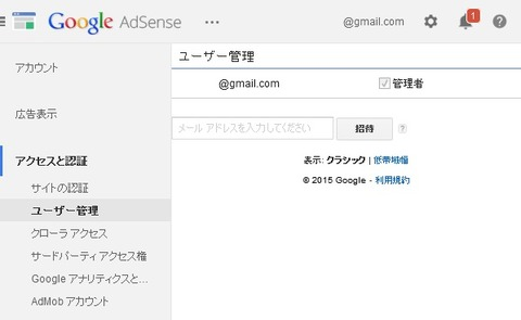googleaccount15