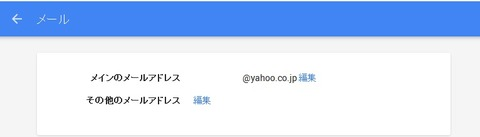 googleaccount5