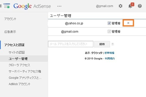 googleaccount14