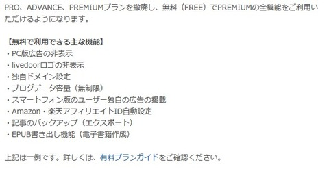 premium4