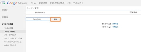googleaccount7