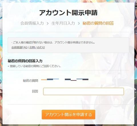 ncsoft5