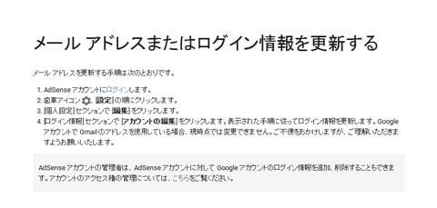 googleaccount2